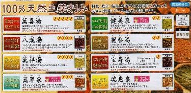 goods5_4_1