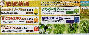 goods5_4_3