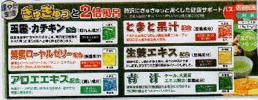 goods5_4_7